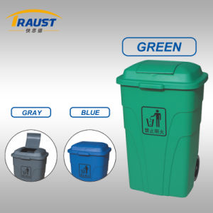 240L Large Plastic Dustbin Outdoor with Wheel pictures & photos