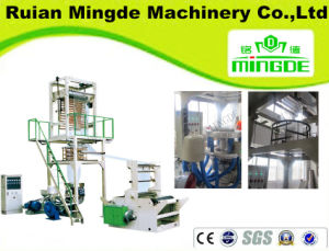 Elevator Rotary Head PE Blowing Film Machine, HDPE/LDPE/LLDPE, MD-Hl50 pictures & photos