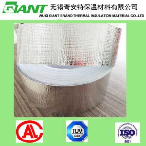 Easy Tearing Aluminium Foil Cloth Tape pictures & photos