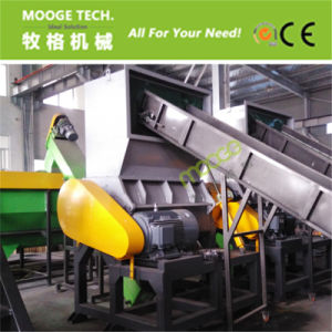 High cost performance Waste Plastic Crusher Machine pictures & photos