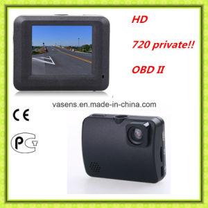 Car DVR Camera Night Vision Car Camera 1.8 Inch pictures & photos