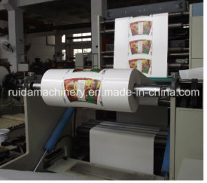 China Flexography Printing Machinery pictures & photos