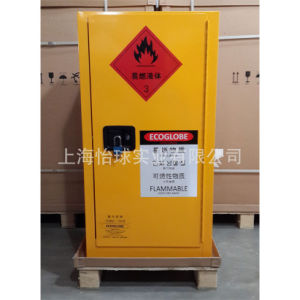 Westco 16 Gallon Safety Storage Cabinet for Flammables and Combustibles
