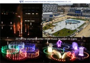 Mechanical Swing Fountain-Longitudinal Swing Fountain pictures & photos