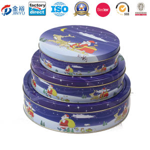 Vintage Flat Round Tin Box with Embossed Logo to Metal Storage Box Jy-Wd-2015121210 pictures & photos