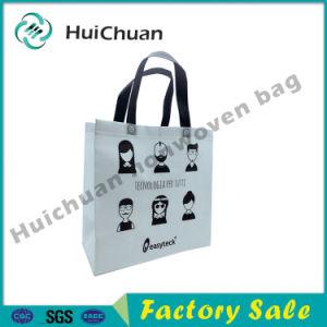 Ultrasonic 3D Non Woven Shopping Bag pictures & photos