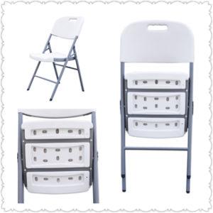 Heavy Duty Plastic Folding Party Chair