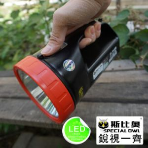 FL-14110, 2W/3W/5W, LED Flashlight/Torch, Rechargeable, Search, Portable Handheld, High Power, Explosion-Proof Search, CREE/Emergency Flashlight Light/Lamp pictures & photos