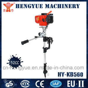 Outboard Engine with High Quality pictures & photos