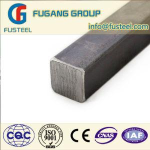 Mild Carbon Steel Square Bar