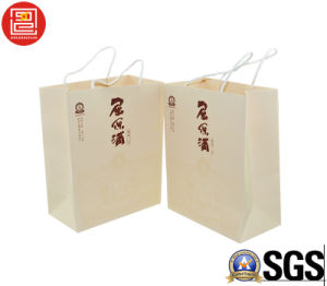 Recyclable Promotional Paper Bag with Unique Techincs, high-End Festival Promotion Paper Bag, Carrier Bag, Shopping Bag
