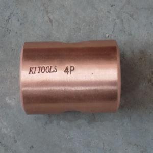 2lb Copper Hammer with Fibre Handle pictures & photos