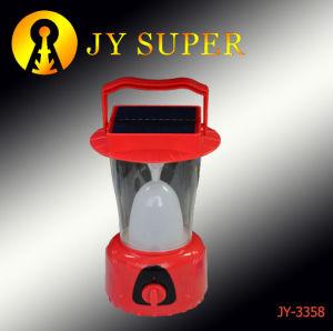 Solar Home Lantern (JY-3358)