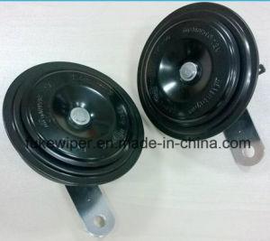 24V Electric Disc Horn Super Car Horn Truck Horn Air Horn 110dB pictures & photos