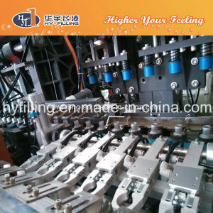 Pet Preform Blowing Molding Machine pictures & photos
