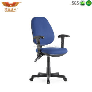 Cheapest Fabric Task Swivel Office Chair Pm221-LG pictures & photos