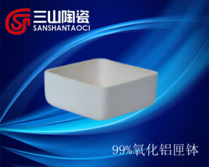 Alumina Ceramics Saggar (SSTC0062) pictures & photos