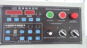 Hx-320fq EPDM Foam Slitter Rewinder Machine pictures & photos