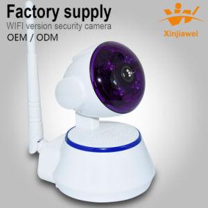 Newest Digital CCTV Survellance CMOS WiFi IP Camera pictures & photos
