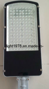 Goog Quality 120W LED Lamp for Street pictures & photos