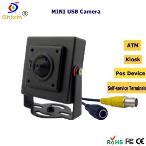 420tvl ATM Self-Service Camcorder Used Mini CCTV Video Camera (SX-608AD-2C) pictures & photos