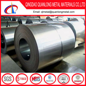 China Supplier JIS G3141 Cold Rolled Mild Steel Coil pictures & photos
