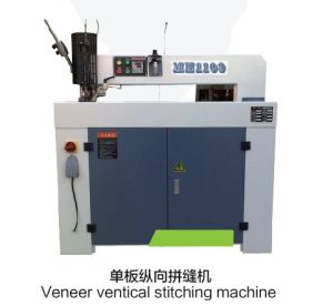 Veneer Edge Jointer Machine Mh1114 Plywood Zigzag Veneer Composer Stitching Machine pictures & photos