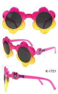 Fashion Design Kids Sunglasses (K-1721)