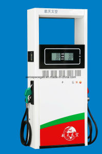 Gas Pump Oil Staion Double Model Four LCD Displays pictures & photos