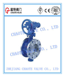 Triple Eccentric Metal Seated Butterfly Valve (D343H)