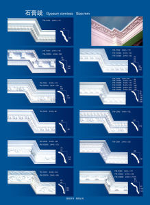 High Quality Gypsum Cornice with Reinforced Glass Fiber pictures & photos