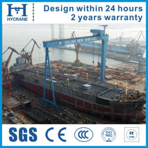 Double Girder Gantry Crane Mobile Crane