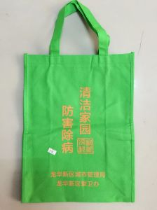 Custom Printed Non-Woven Bags for Gift Promotional (FLN-9056) pictures & photos