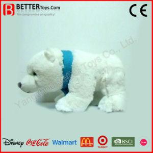 Custom Soft Cuddle Plush Toy Stuffed Polar Bear for Kids pictures & photos