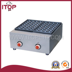 Commercial Gas Takoyaki Maker Machine (J-FP) pictures & photos