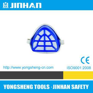 Jinhan Plastic Dust Mask Respirator (D-5001A)