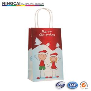 Christmas Gift Bag/ Christmas Bag
