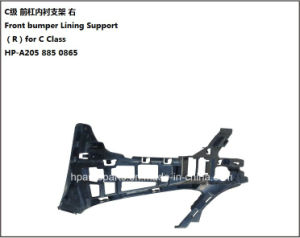 Auto Spare Parts - Front Bumper Lining Support (R) for Mercedes-Benz C Class (Under developing, will be online middle of 2015) OEM# A205 885 0865