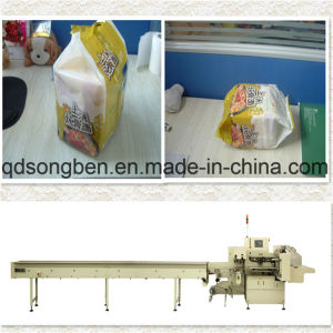 Pizza Packing Machine with Feeder pictures & photos