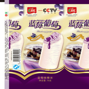 High Quality Banana Chips Packaging Laminated Film pictures & photos