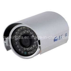 IR CCTV with 1/4 CMOS 800tvl Indoor Security Camera (HX-319SP) pictures & photos