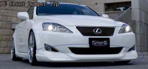 PU Body Kit for Lexus Front Bumper Lip