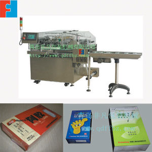 Italy Technology Cellophane Wrapping Machine with Servo Motor pictures & photos