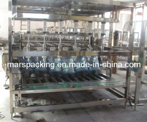 Qgf-600 3 Gallon Pure Water Filling Machine pictures & photos