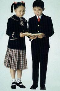 School Uniform for Primary School Students pictures & photos
