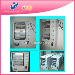 Vending Machine pictures & photos