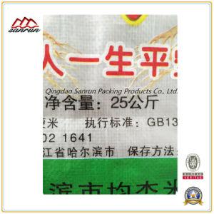 PP Woven Bag for Rice Flour Sugar pictures & photos