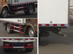 4X2 190HP Refrigerator Truck, Temperature Range Can Be Adjusted pictures & photos