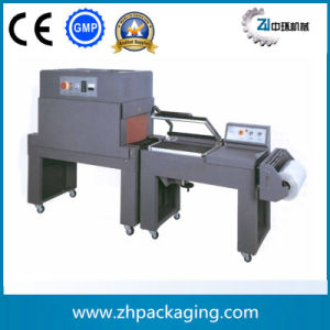 Sealing, Cutting & Shrink Packaging Machine (Fl-5045t/Sm-4525) pictures & photos
