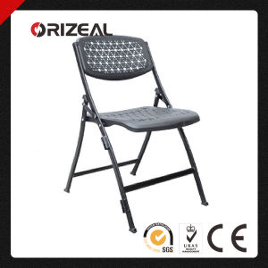 Orizeal Contemporary Leisure Chair Oz-C2015 pictures & photos